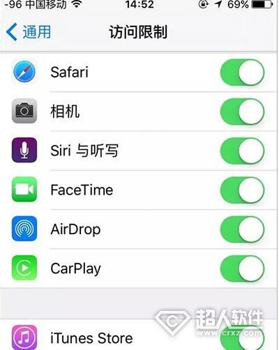 iphone手机怎么隐藏应用