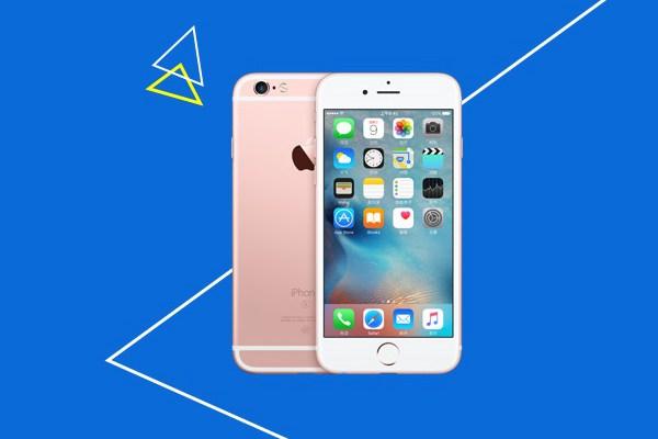 iPhone在京东为什么比官网便宜