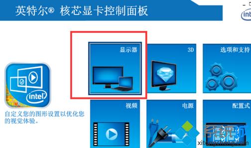 win7系统调整视频颜色的方法