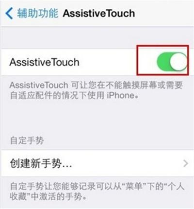 iphone7plus怎么截图