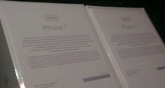 iphone7Plus无线耳机是免费赠送吗?