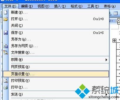 win7系统下word文档空白页怎么都删除不了如何解决