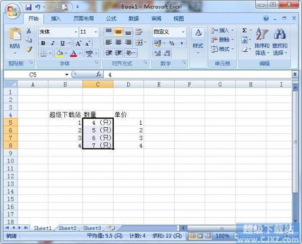 Excel怎么自动添加单位