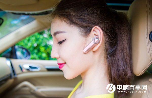 iPhone7怎么边充电边听音乐?
