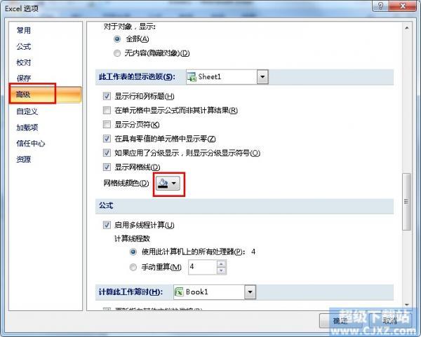Excel网格线颜色如何修改