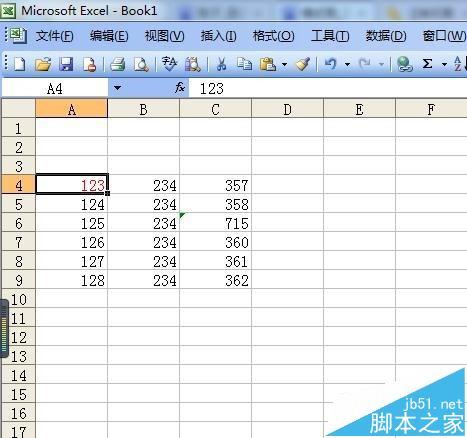 excel表格中怎么连续使用格式刷