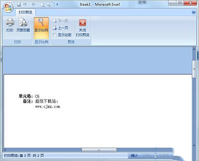 Excel表格怎么打印批注
