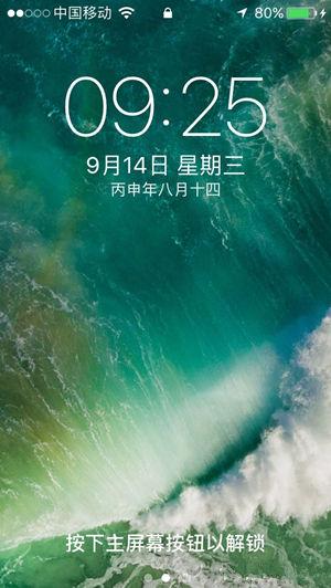 苹果iPhoneSE升级iOS10正式版会卡吗