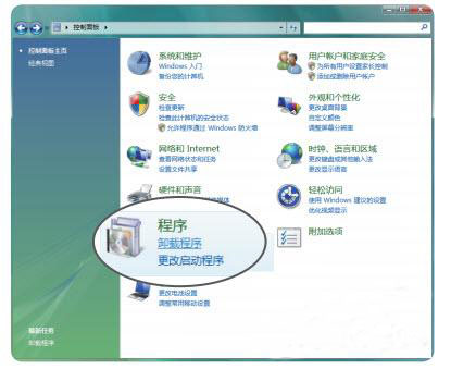 win7系统如何卸载ie8浏览器