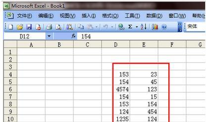 怎样套用excel的乘法公式