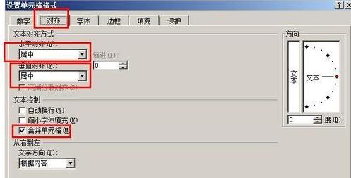 excel表格宏按钮怎么设置