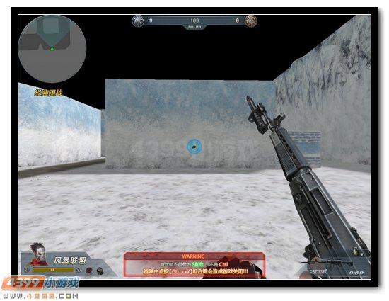 生死狙击03式步枪怎么样?生死狙击03式步枪解析