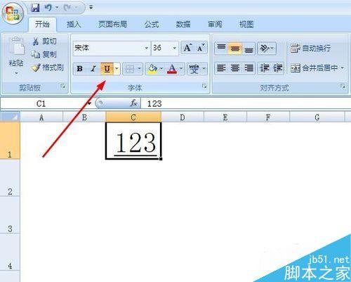 怎么在Excel单元格中给文字加下划线