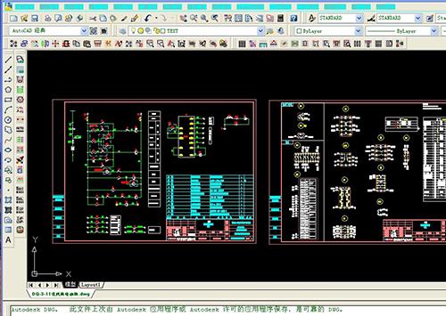 CAD2007绘图的六个技巧