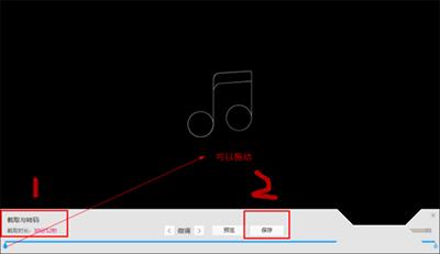 在线观看影音将手机录音转换为Mp3方法