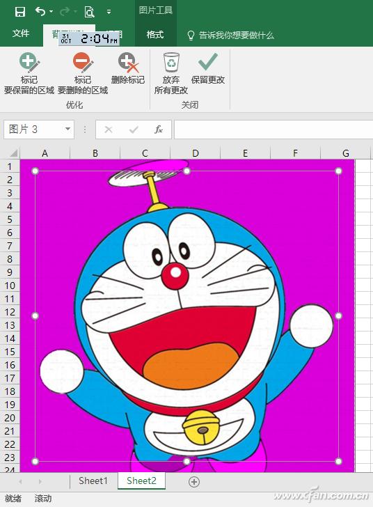Excel怎么搞定图片基本处理