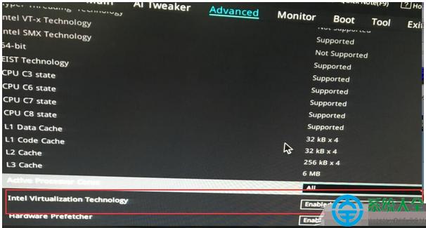 Win7系统出现0x000000C5蓝屏怎么办