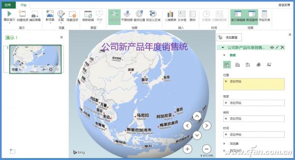 Excel怎么制作三维数据地图