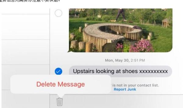 iOS10发送消息时崩溃怎么办