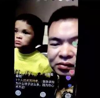 """小马云""""被""""上直播 网友怒了:你凭什么拿他炒作"""