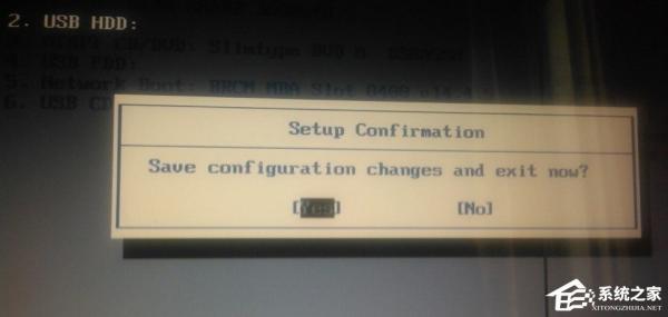 Win8如何关闭UEFI引导方式