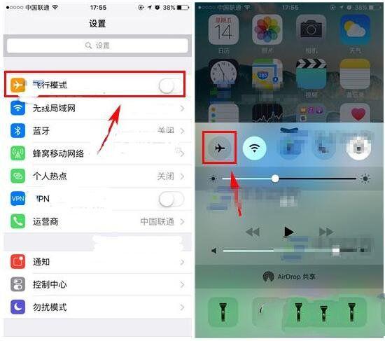 iphone7 plus无服务后找不到信号怎么办