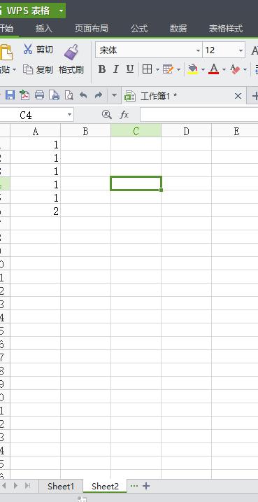 excel表格数据怎么做差异对比