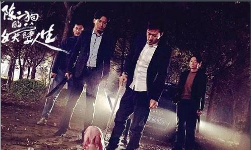 陈二狗的妖孽人生第二季全集(1-19集)在线观看_陈二狗的妖孽人生第二季11集