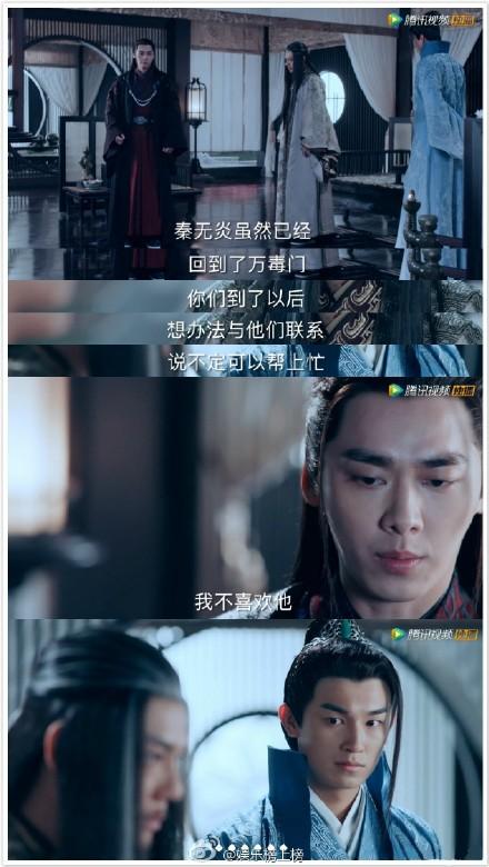 诛仙青云志第二季全集(1-16集)在线观看_诛仙青云志2在线观看第6集