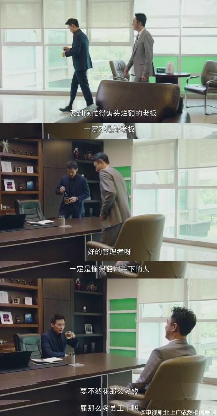 北上广依然相信爱情电视剧全集(1-44)_北上广依然相信爱情在线观看第31集