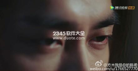 诛仙青云志第二季全集(1-16集)在线观看_诛仙青云志2在线观看14集