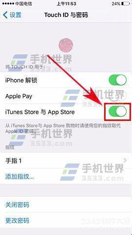 iPhone7怎么设置指纹验证App Store?iphone设置指纹方法
