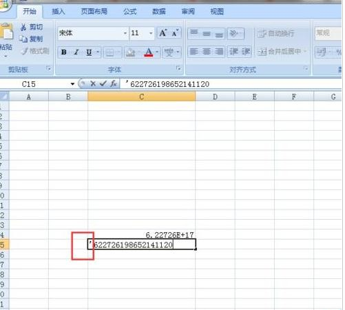 excel中如何将数字转换为文本格式