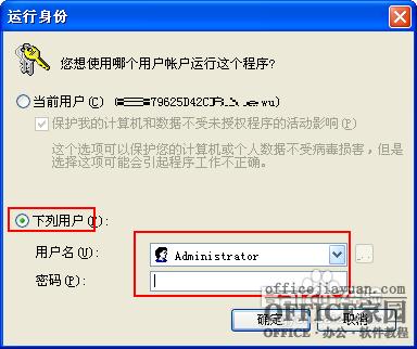 excel中文简繁转换不在了该怎么办?