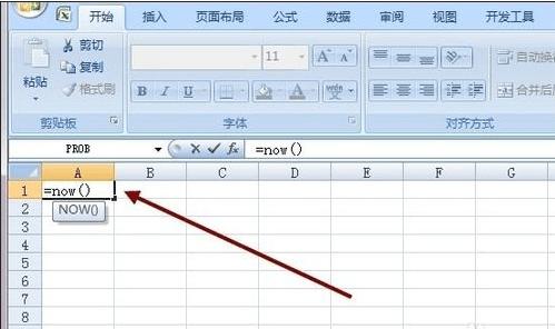 excel日期格式转换快捷键