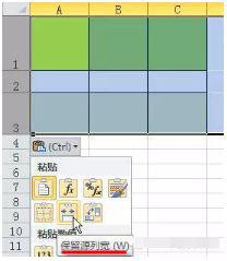 excel表格复制格式不变怎么设置?