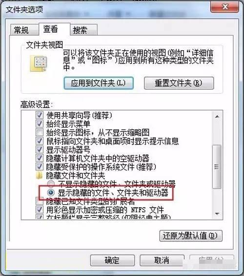 word文档发送错误报告怎么办?