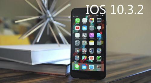 ios10.3.2正式版耗电吗?卡吗?解决方法介绍