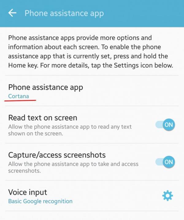 教你设置Cortana为Android默认语音助手