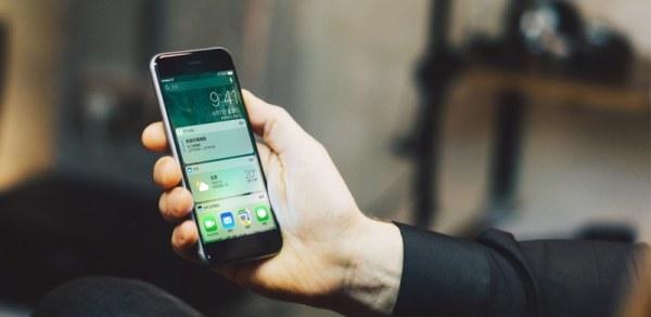 快速收藏起来:20个技巧让iOS10系统更好用