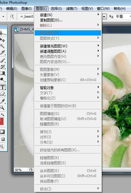 """简单不简单:Photoshop""""图层""""菜单"""