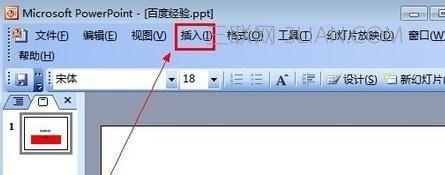 动态图让QQ更加炫酷:ppt2007中怎样插入动态图