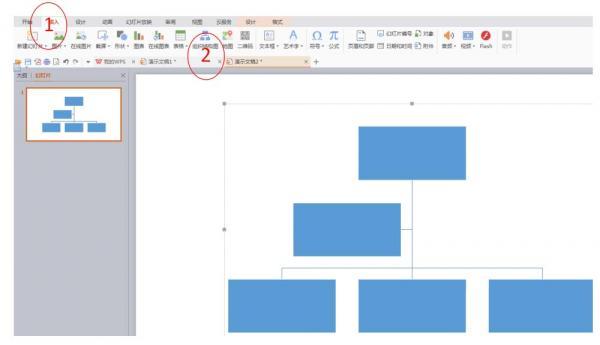 组织图更简洁:PPT如何排版插入组织结构图