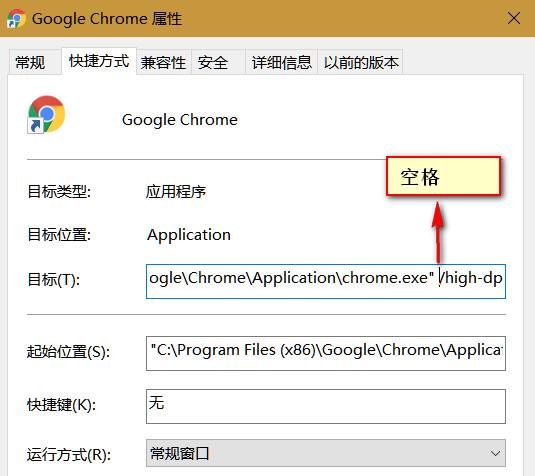 Chrome界面变大怎么办,看这里