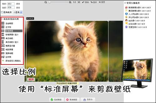 【劳丝皮】换个头像美哒哒!美图秀秀如何制作QQ头像?很多水珠是怎么回事?
