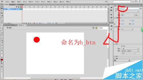 动画动起来,软件用起来!flash怎么制作交互动画?