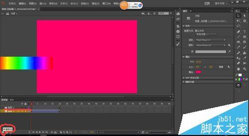 妙哉!Flash Pro CC 2015创建遮罩层动画的实例教程