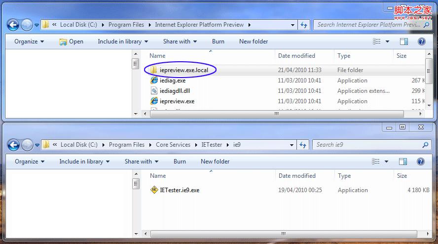 还挺方便!在IETester上安装IE9浏览器预览版图文教程