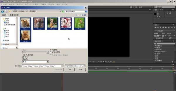 便利的三维相册!使用After Effect软件制作三维相册的方法