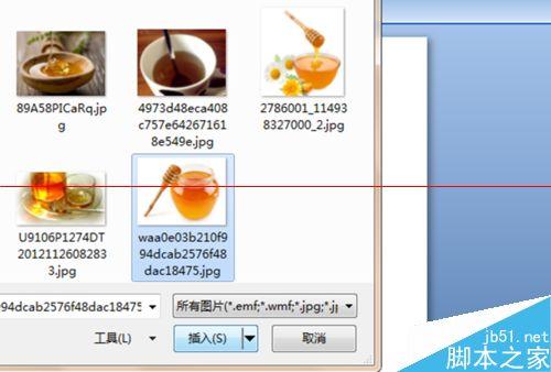 高效率方法!PPT幻灯片如何设置几张图片自动播放?